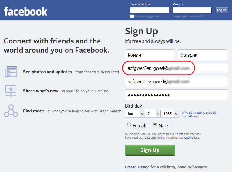 how to use facebook without email